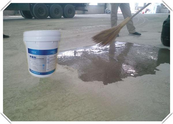 混凝土地面起砂起灰处理施工
